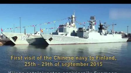 """参观中国海军152济南舰, 外国人也像""""刘姥姥进大观园""""看稀奇"""
