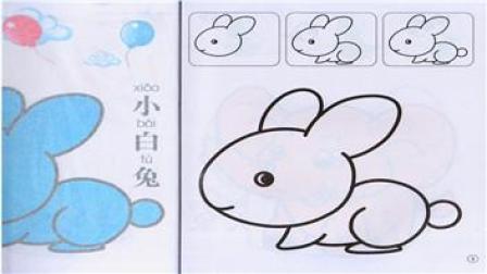 画画大全 爱心Hello kitty简笔画, 为喜欢画画的孩子收藏起来啦
