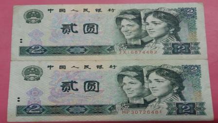为什么现在市面上2元的纸币消失不见了? 答案你万万想不到