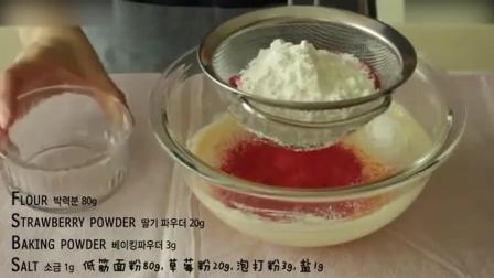 西点烘焙教程棉花糖草莓杯子蛋糕, 太会玩了西点蛋糕