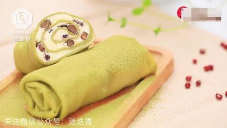 """试吃""""69元1个""""的网红抹茶毛巾卷, 看起来想毛巾, 吃起来呢?"""