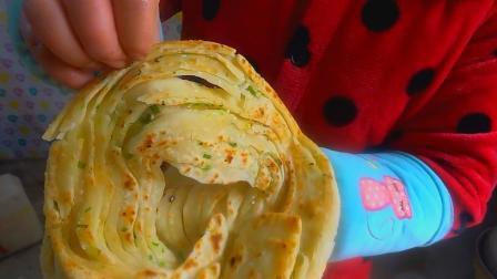 在家自制千层饼, 做法简单独特, 美味劲道, 保你一吃就上瘾