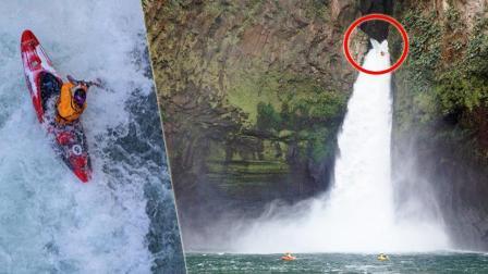 游乐场玩的激流勇进弱爆了! 皮划艇大神从39米瀑布垂直滑下创纪录