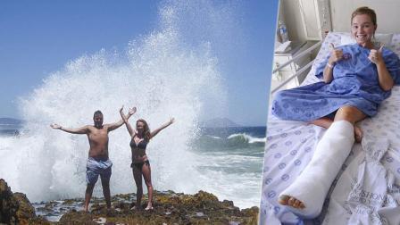 夫妇为拍精彩照片遭巨浪拍倒 妻子被打入水中腿骨折