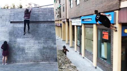 还有这种操作? 跑酷小伙神弹跳轻功上墙 飞檐走壁身轻如燕