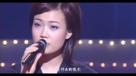 容祖儿这首歌听了8年怎么也听不腻, 曾获劲歌金曲奖, 经典代表作!