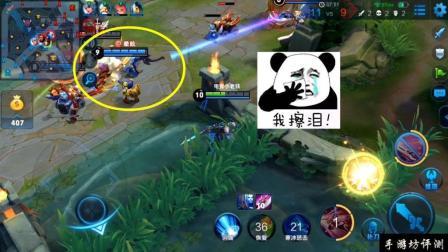 王者荣耀李白: 这么可爱的鲁班, 我猜一定是妹子在玩游戏