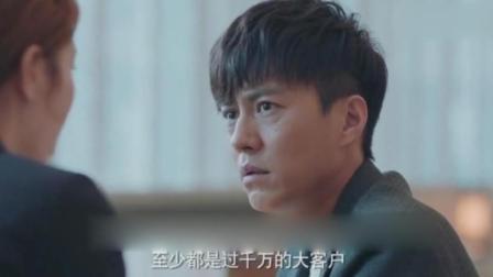 恋爱先生 : 江疏影的一句话, 靳东发现了邹北业真实身份, 逼其现真身!