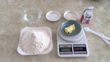 烘焙基础入门教程 法式长棍面包、蒜蓉黄油面包的制作vv0 君之烘焙食谱视频教程全集
