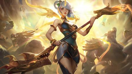 春晖神女 拉克丝 Lunar Empress Lux
