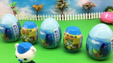 糖糖海底小纵队 海底小纵队拆海底总动员超级玛丽奇趣蛋