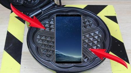 把巧克力放进电饼铛里会化掉, 把手机放进电饼铛里会怎么样呢?