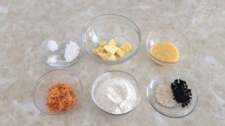 西点烘焙视频教程全集 海苔肉松饼干的制作方法rt0 烘焙燕窝月饼做法视频教程