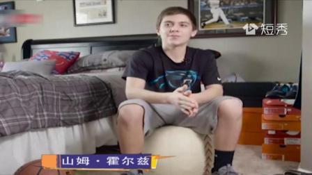美国高中男生一场篮球赛没看过 却准确预测联赛对阵图