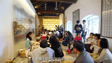 两岸三地30位工艺大师空降北京 且看他们如何诠释中国茶文化之美!