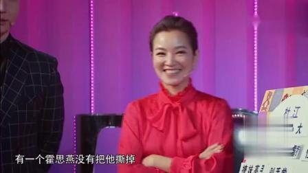 霍思燕称第一次见到杜江觉得他长得太奇怪了脸上只有眼睛, 笑惨了