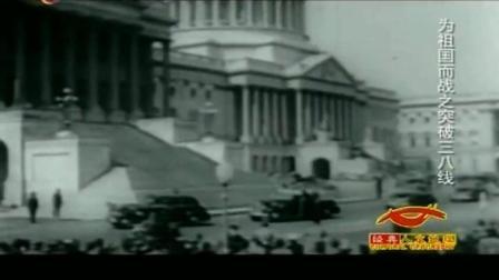 朝鲜战争中与志愿军交手后, 美军战史战后是如此评价中国军队的