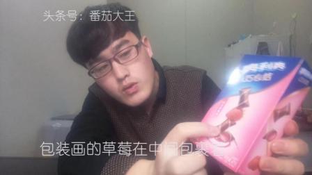 番茄大王: 试吃美食饼干—奥利奥巧心结, 酥脆香甜!