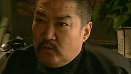 《西安事变》阎锡山对张学良和杨虎城诉说心中烦恼!