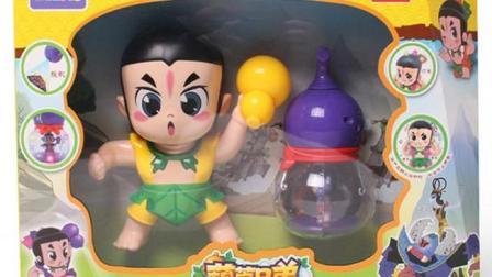 【葫芦娃】葫芦娃玩具分享 小猪佩奇葫芦兄弟