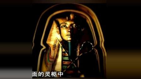 上世纪英国考古学家对法老木乃伊的这种做法, 让他受到了图坦卡蒙的诅咒