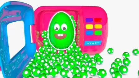启蒙早教! 彩色惊喜蛋与微波炉玩具, 学习颜色