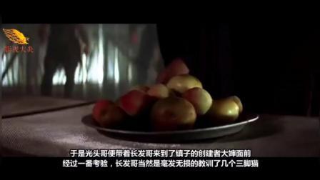 几分钟看完电影《疯狂的麦克斯3》, 飞车系列最经典的一部