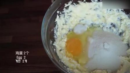 蛋糕培训烘焙教学-简单易做的香蕉马芬蛋糕制作