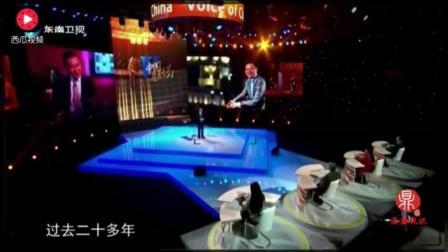 《中国正在说》: 大国崛起势不可挡, 我们没有必要崇洋媚外啦