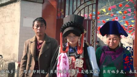 彝人视角彝族人家女儿出嫁父母不舍落泪送别的场面你感动哭了吗