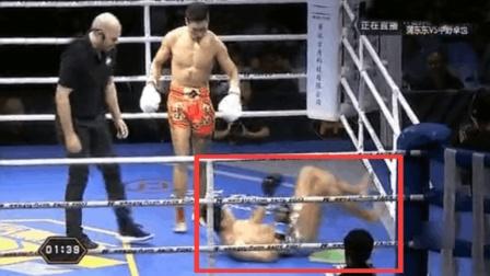 52战40胜的日本拳王被中国小将重拳暴打, 被中国小将4次击倒KO