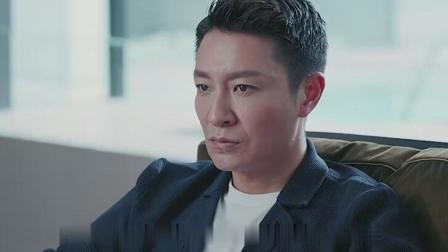 《恋爱先生》宋宁宇不敢离婚原因揭秘, 顾瑶始终还是太善良