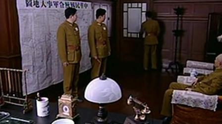 《西安事变》蒋介石正议论军事,被突如的失利消息打击!