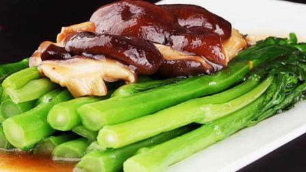 家常菜谱香菇扒菜心的营养美味做法