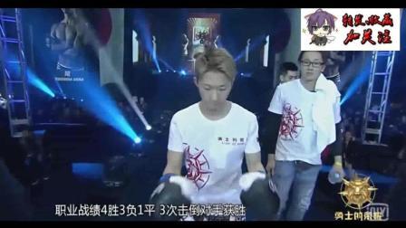 日本全国冠军遭中国小伙暴打KO一秒10拳把对手打出场外昏死过去
