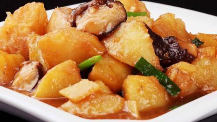 家常菜谱香菇烧土豆的营养美味做法