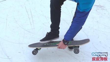 【滑板教学】皮皮滑板 BCSkatepark, anyway幻影小鱼板kf教学脚尖翻板教学