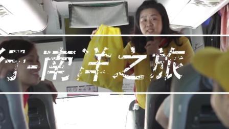 央视少年行第二季南洋之旅 茱蒂丝饼干厂幕后花絮