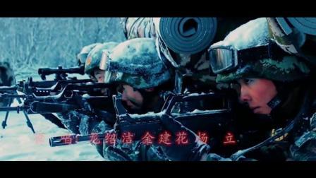 《哪有什么岁月静好》致敬中国军人!