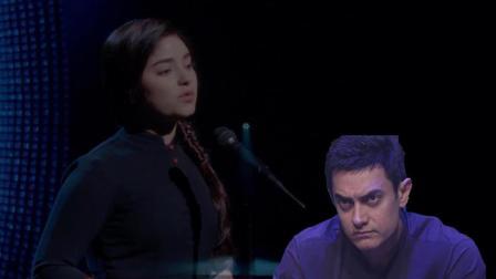 影展之经典角色 《神秘巨星》背后的感人故事, 阿米尔汗看了也流泪!