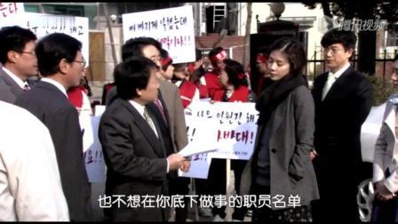员工抗议霸道女总裁用实力反击, 打了一场翻身仗