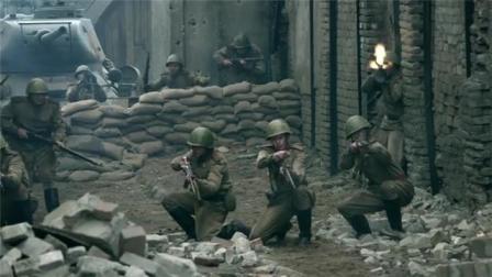 《我们的父辈》看德军小队是怎么作战的,可惜敌军有坦克!