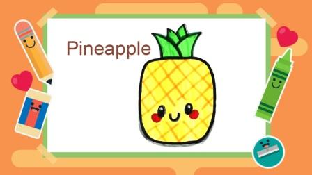 飞童亿佳儿童英语趣味绘画 水果篇 认知水果简笔画 菠萝
