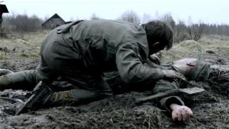 《我们的父辈》为了自己能够活下去,不惜拿队友来垫尸