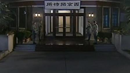 《西安事变》雷剑邦蒋孝先召集,只为了保护老蒋!