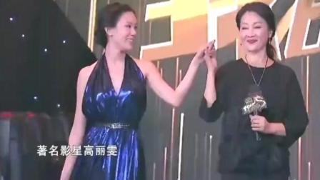 金星PK杨丽萍,两大舞蹈家怒比舞蹈,到底谁更牛逼