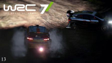 【LRTINTER】WRC7 #013 澳大利亚瓦拉16 诺伊维尔(现代i20)+ 车辆调校