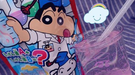 爱茉莉儿的食玩世界 日本食玩蜡笔小新不可思议杯第二代