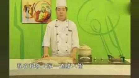 传统腊八粥的做法-国语高清