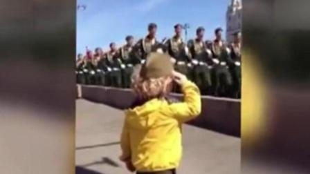 面对小女孩的敬礼, 才阅兵完的俄军大兵们昂首挺胸回礼再次接受检阅!